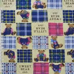 тканину меблева св / жовта в сині квадр. з ведмедиками ш.150