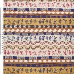 """Деко-котон мовляв-сині + оранж-коричневі смужки """"Єгипет"""" ш.150"""