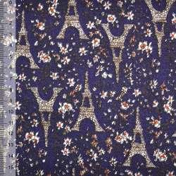 Деко-коттон синий Эйфелева башня ш.150