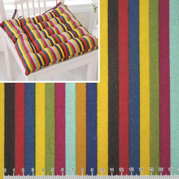 Деко-коттон в сине-желтые+ корич-красные полоски ш.150