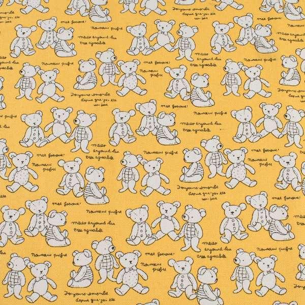 Деко-котон жовтий з білими ведмедиками, ш.150