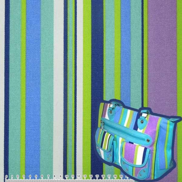 Тканина меблева салатово-сині, бузково-білі смужки ш.150