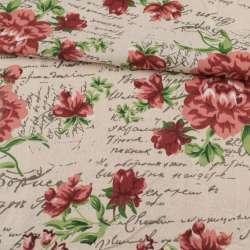 Деко-льон бежевий, червоно-рожеві квіти, написи, ш.155