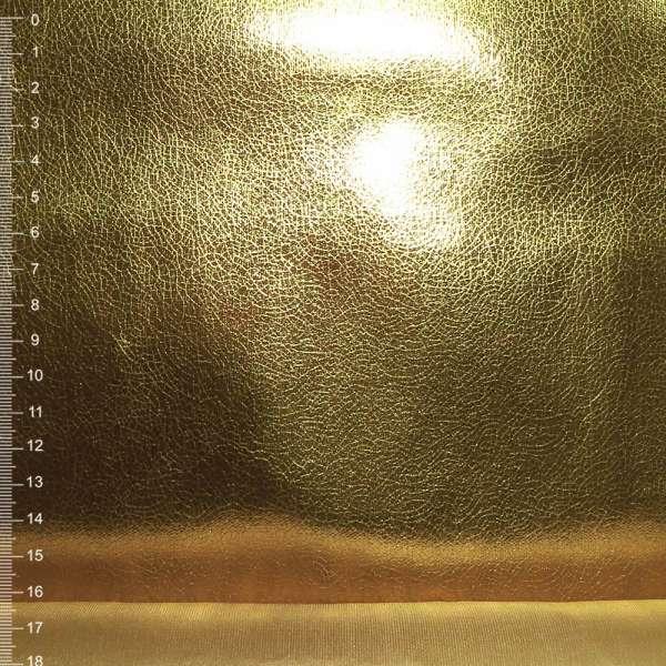 замша золотистая штампованная, ш.145