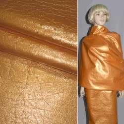 Шкіра лаке штучна помаранчева жата на х/б основі, ш.150
