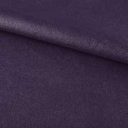 шкіра искуст. на флісі темно-фіолетова ш.140