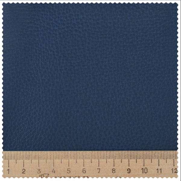 кожзам мебельный обивочный синий 77-0000 ш.145