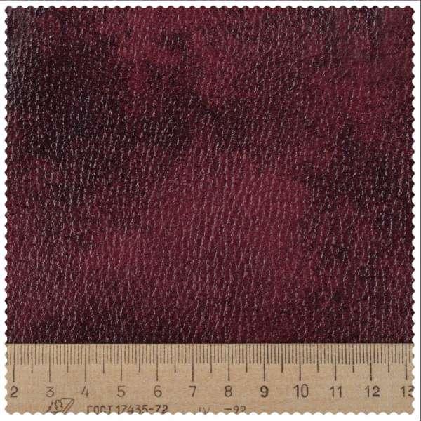 кожзам мебельный обивочный бордовый 56-1717 ш.143