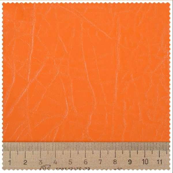 Кожзам обивочный однотонный оранжевый 79750000 ш.143