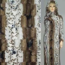 мех иск. коричнево-серая полоска и сер. пятна, ш.150