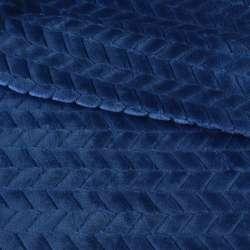 Хутро штучне косичка з прорізами блакитне темний ш.165