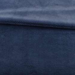 Мех кролик синий пыльный  ш.165