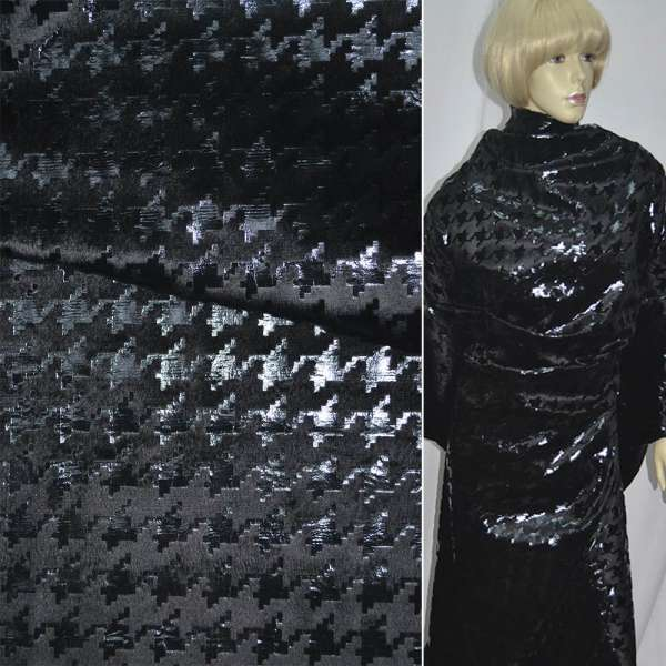 мех черный к/в со штамп. геометрическим рисунком ш.160