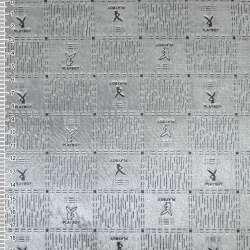 """Мех к/ворсный св/серый в квадраты """"Playboy"""" ш.160"""