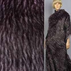 """Хутро позов. """"Fellimitat"""" єнот біло чорно фіолетовий, ворс-60мм, ш.167"""