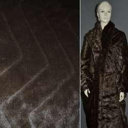 Мех искусственный коричневый со стрижеными зигзагами ш.158