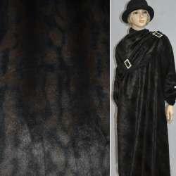 мех темно-коричневый ш.155