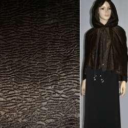Хутро штучне коротковорсове темно-коричневе рельєфне, ш.150