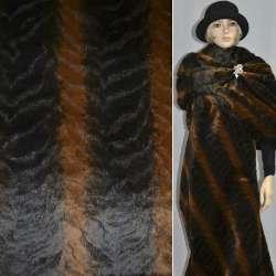 Мех искусственный средневорсовый коричневый в светло-коричневые полоски ш.150
