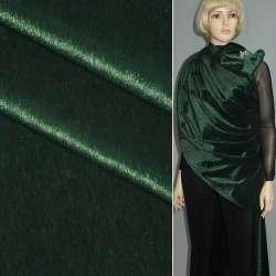 Мех искусственный коротковорсовый темно-зеленый, ш.150