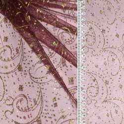 """органза бордовая с золот. блестящ.""""завитками"""" ш.150"""