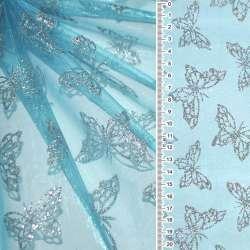 Органза бирюзовая светлая с серебряными бабочками ш.150