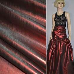 парча красная с черным отливом, гладкая ш.150 см.