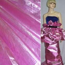 Парча яскраво-рожева з сріблястим відливом, гладка ш.150