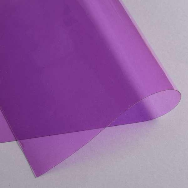Силікон (0,5мм) фіолетовий прозорий ш.122
