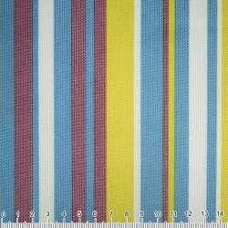 ПВХ тканина Оксфорд 600 D в смужку жовто-синю + терракот.-білу ш.150