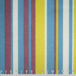 ПВХ ткань оксфорд 600 D в полоску желто-синюю, терракотово-белую ш.150