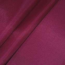 Тканина тентова ПВХ 420 D вишнева ш.150
