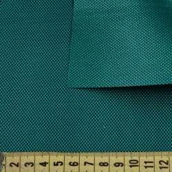 Ткань сумочная 1680 D зеленая темная, ш.150
