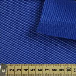 Тканина сумочно 1680 D синя ш.150