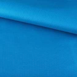 Ткань сумочная  ПВХ 420 D морская волна ш.150