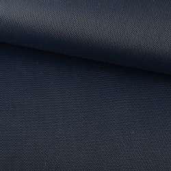 Тканина сумочна ПВХ 420 D синя ш.150