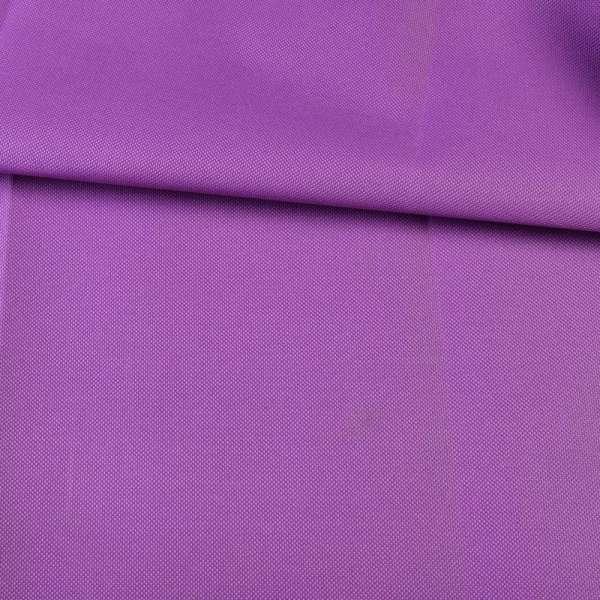 ПВХ ткань оксфорд 600D фиолетовая светлая, ш.150