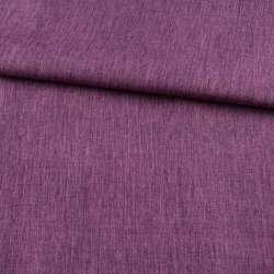 ПВХ ткань оксфорд лен 300D фиолетовый, ш.150