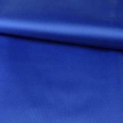 ПВХ ткань оксфорд 420D синяя ультрамарин, ш.152