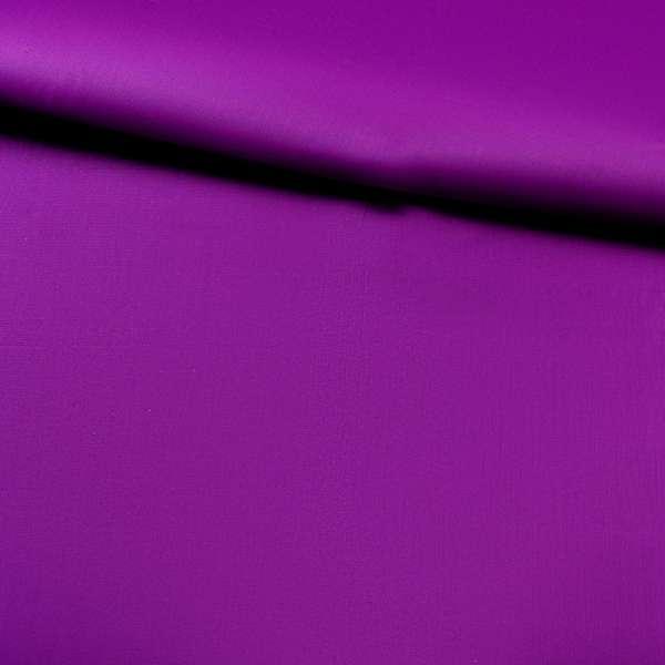 Ткань ПВХ 190D фиолетовая, ш.150