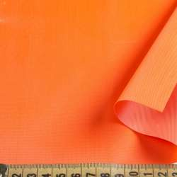 Ткань тентовая ПВХ 420D оранжевая ш.150