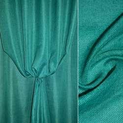 Рогожка синьо-зелена ш.150