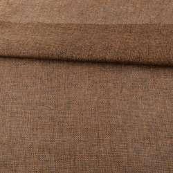 Рогожка деко коричневая меланж ш.150