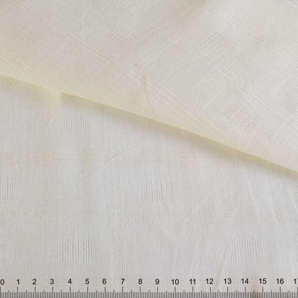 cbeb2ef735bfdd Тканина молочна в структурні квадрати ш.158 купити оптом та в роздіб ...