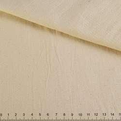 Ткань суровая молочная двойная ш.158