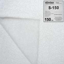 Cлімтекс S150 білий (40) ш.150