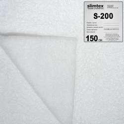 Cлімтекс S200 білий (30) ш.150