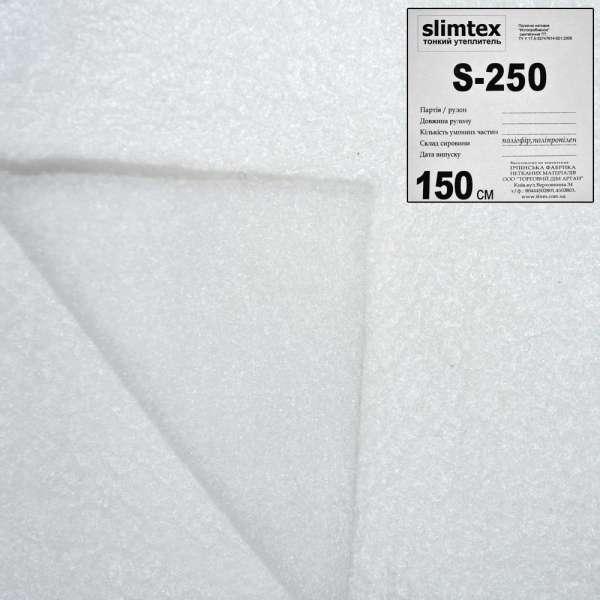 слимтекс S250 белый (20) ш.150