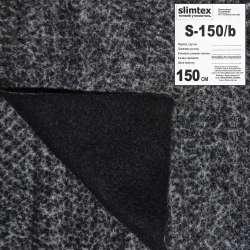 Cлімтекс S150/b чорний (40) ш.150