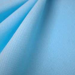 Флизелин неклеевой (спанбонд) бледно-голубой, плотность 80, ш.160